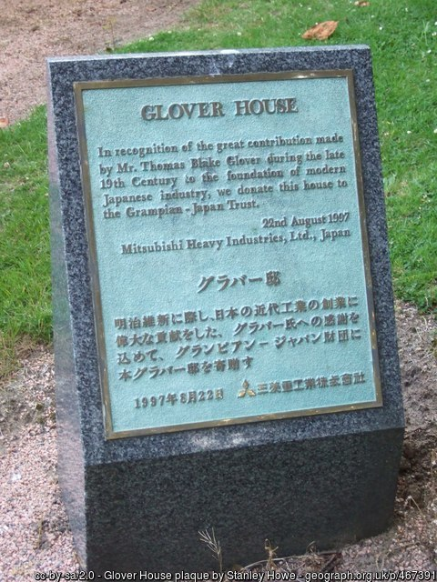 Glover House Mitsubishi Plaque, 2007