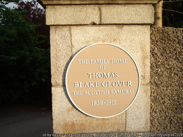Glover House Brown Plaque, 2007